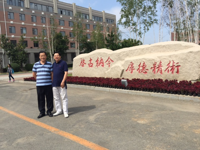 Accompanied by Vice-Professor Jiang Tongwei, Dr. Decheng Chen visited the Changchun University of Traditional Chinese Medicine on August 24, 2015