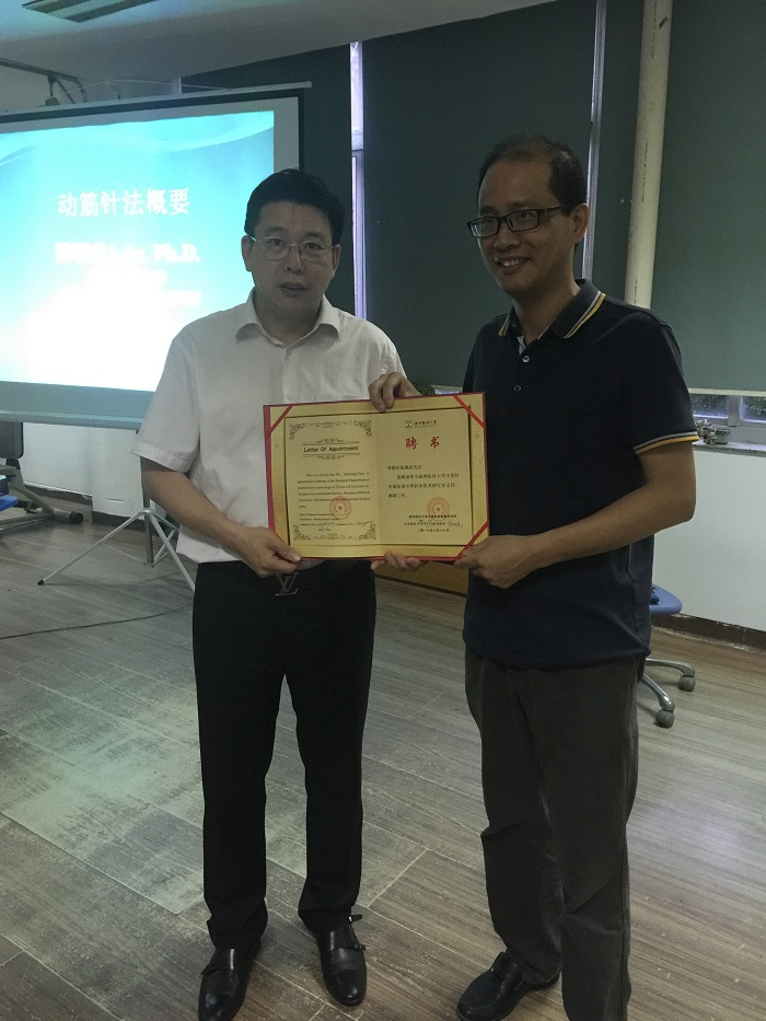 On July 18, 2016, Dr. Decheng Chen was awarded with letter of appointment by Dr. Songhe Jiang, the Chief of Rehabilitation Department of Wenzhou Medical University