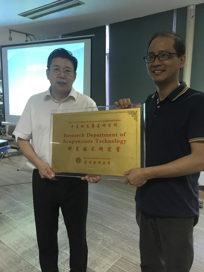 On July 18, 2016, Dr. Decheng Chen was awarded the honorary professorship by Dr. Songhe Jiang, the Chief of Rehabilitation Department of Wenzhou Medical University