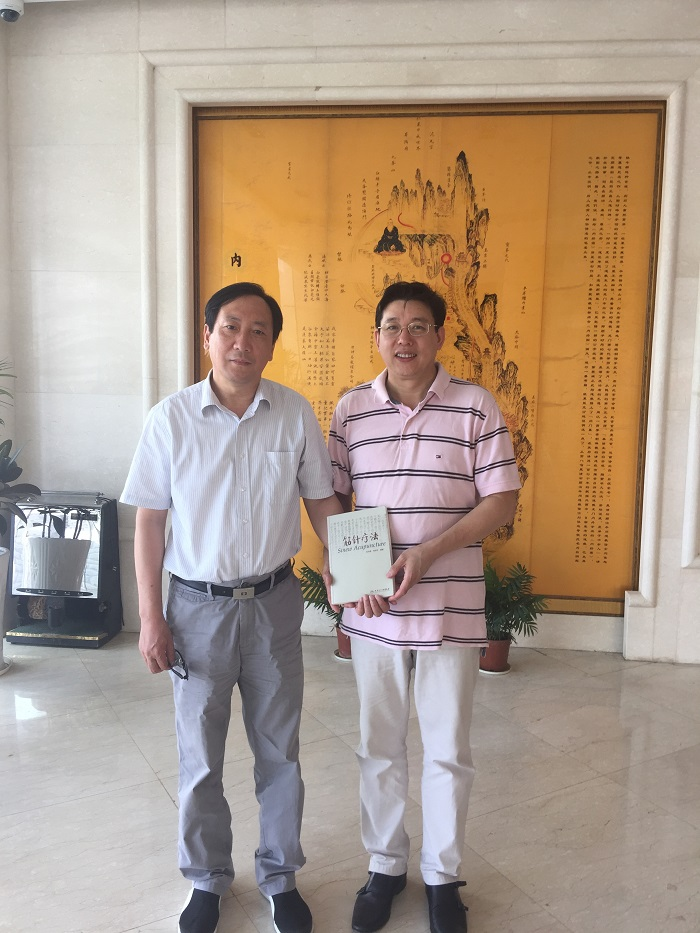 Dr. Decheng Chen meeting with his former schoolmate, Professor Nongyu Liu, Nanjing University of Traditional Chinese Medicine