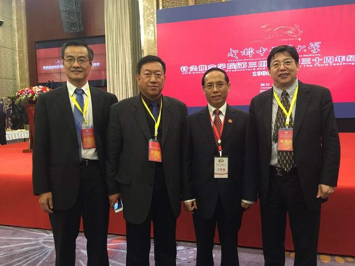 Together with world-renowned doctors of Traditional Chinese Medicine