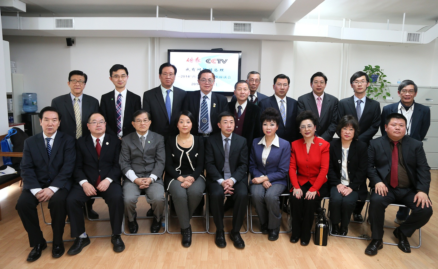 Representatives of different fields of NYC have a symposium on 2014 China NPC and CPPCC